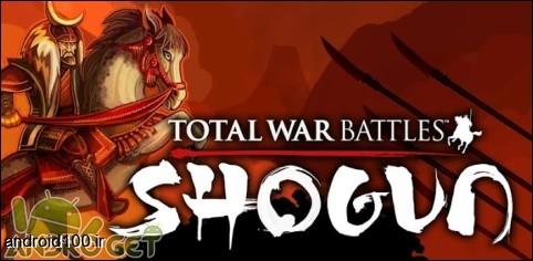 دانلود بازی  استراتژیک اندرویدTotal War Battles v1.0.2