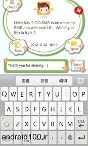 دانلود تم پاپ اپ اندروید GO SMS Pro Thanksgiving Popup