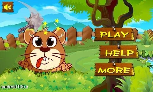 Hit Mouse v1.0.4 APKدانلود بازی اندروید شکار موش دانلود بازی برای اندروید دانلود بازی شکار موش برای گوشی اندروید