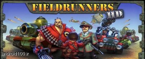 دانلود بازی استراتژیک اندرویدمدافعان میدان نبرد Fieldrunners HD v1.20