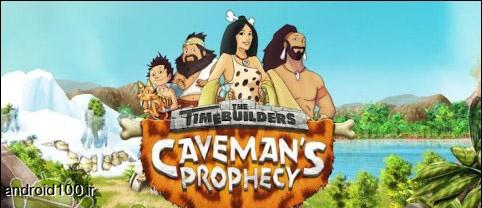 دانلود بازی اداره قبیله اندرویدCaveman's Prophecy Full v1.0.5800