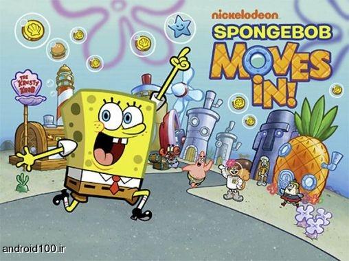 دانلود بازی باب اسفنجی 2014 برای اندروید Sponge Bob moves in