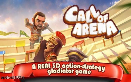 دانلود بازی نبرد گلادیاتور ها برای اندروید _ آرنا تو را می خواند  Call of arena با دیتای اندروید