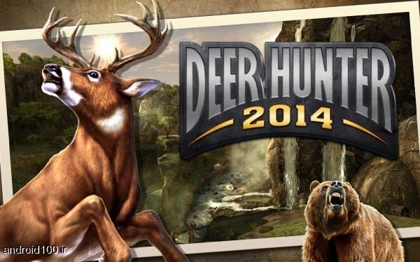 دانلود بازی Deer Hunter 2014 بازی محبوب شکار برای اندروید