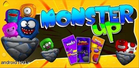 دانلود بازی Monster Up Hd برای اندروید 2.1 وبالاتر
