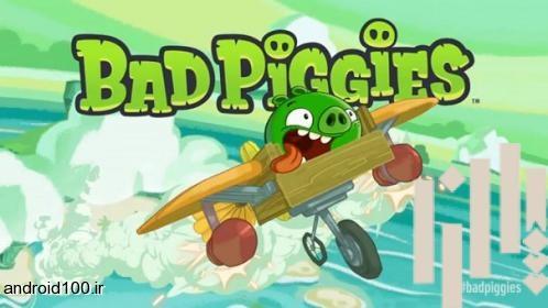 دانلود بازی محبوب اچ دی خوک های بد Bad Pigges HD اندروید