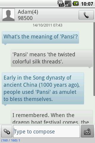 دانلود Pansi SMS 2.04 – A fastest SMS app برای اندروید پنسی اس ام اس