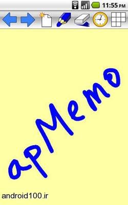 دفترچه یادداشت حرفه ای با apMemo – Quick Notes v1.2.16