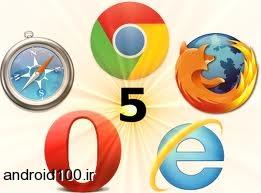 دانلود بیش از 20 مرورگر اینترنت اندروید browser های اپرا و فایرفاکس برای گوشی های اندروید