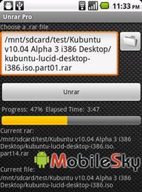 دانلود نرم افزار Unrar Pro برای باز کردن زیپ و RAR در آندروید