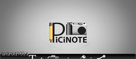عکاسی و نقاشی با Picinote v1.0
