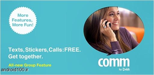 دانلود برنامه Comm مسنجر اندروید جایگزین وایبر _ Comm Free calls, texts & fun
