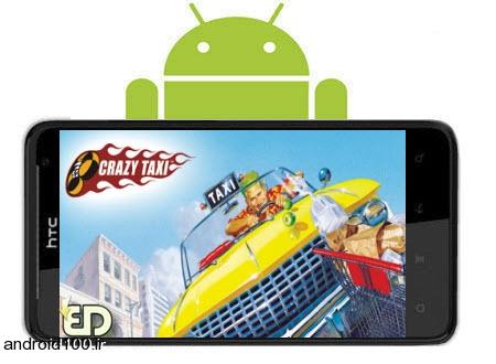 دانلود بازی سه بعدی و ماشین Crazy Taxi HD FREE 1.1.3 برای اندروید