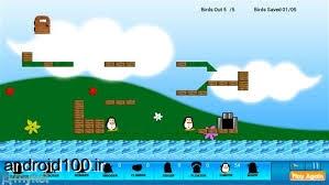 دانلود بازی محبوب Lost Birds  Lemmings HD FREE 10