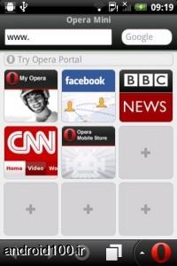 دانلود مرورگرOpera Mini web browser 7.5 اپرا برای اندروید