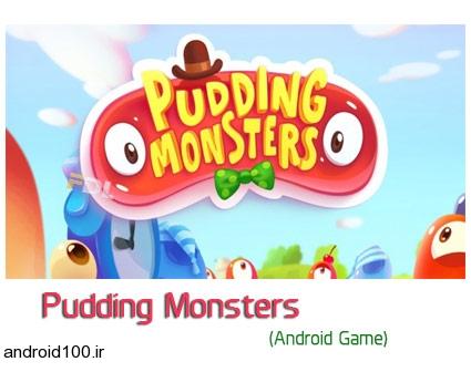 دانلود بازی محبوب Pudding Monsters HD برای اندروید