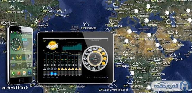 دانلود جدیدترین برنامه اب و هوا eWeather HD, Radar HD, Quakes برای اندروید