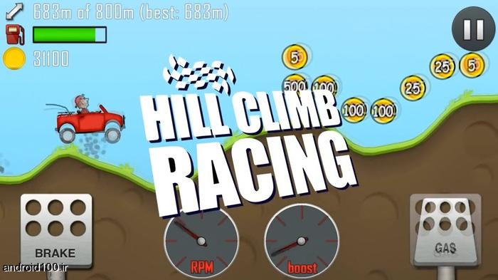 دانلود Hill Climb Racing بازی صعود به تپه اندروید + پول بی نهایت
