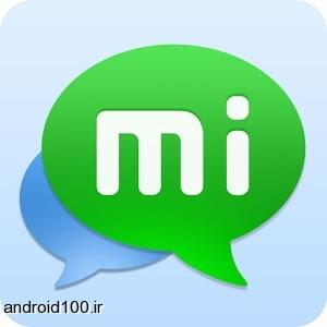 دانلود MiTalk Messenger 6.0.902 مسنجر صوتی قدرتمند اندروید جایگزین وی چت